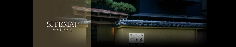 SITEMAP | AIGAMO TORIYASU