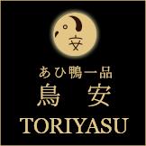 Aigamo TORIYASU