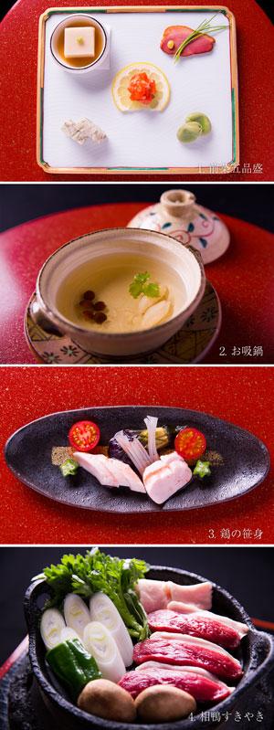 Aigamo duck sukiyaki course | AIGAMO TORIYASU