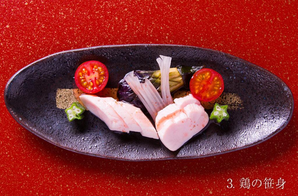 3.鶏の笹身の一皿